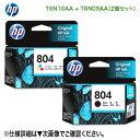 【純正品 黒+カラー 2個セット】 HP/ヒューレット・パッカード HP 804 インクカートリッジ (黒+カラー) 新品 (T6N10AA, T6N09AA)