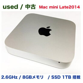 【中古・良品】 Apple Mac mini Late 2014 (マック ミニ) macOS 10.13 (High Sierra) Intel Core i5 - 2.6GHz / メモリ 8GB / SSD-1TB(フォトショップ CS6, イラストレーターCS6 インストール済み)