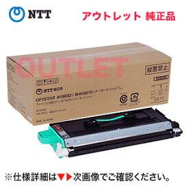【アウトレット特価】 NTT OFISTAR (オフィスター) B4100 / M1800用 大容量トナーカートリッジ 純正品・新品 (約6,000枚 印字仕様) FAX-EP(L)-(M00)