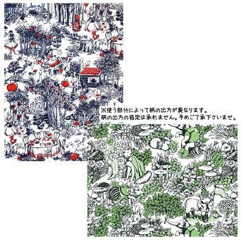 メール便送料無料ninitaニニータ/マグケースマグポーチレディースキッズベビー西脇智代プロデュース