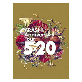 嵐 5×20 初回プレス仕様 DVD Anniversary Tour 通常盤 プレミア価格 新品
