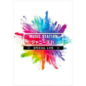 MUSIC STATION × ジャニーズJr. Mステ スペシャルLIVE DVD ミュージックステーション 送料無料 新品 国内正規品