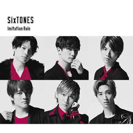 SixTONES vs Snow Man CD Imitation Rain / D.D. (SixTONES仕様) (初回盤) 送料無料 新品 sixtones vs snowman ストーンズ スノーマン