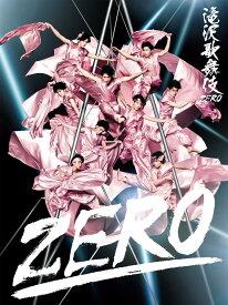 滝沢歌舞伎 ZERO 初回生産限定盤 DVD snowman キャンセル不可 プレミア価格 新品