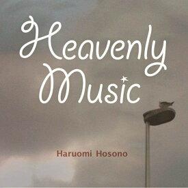 Heavenly Music 細野晴臣 12inch アナログ 1枚組 レコードの日 プレミア価格 予約商品 キャンセル不可