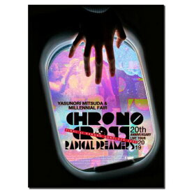 CHRONO CROSS LIVE Blu-ray 20th Anniversary Live Tour 2019【完全生産限定盤】 クロノクロス