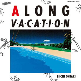 アナログ『A LONG VACATION 40th Anniversary Edition』完全生産限定 レコード ロンバケ 40周年 大滝詠一 新品