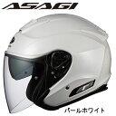 OGK ASAGI(アサギ)ジェットヘルメット