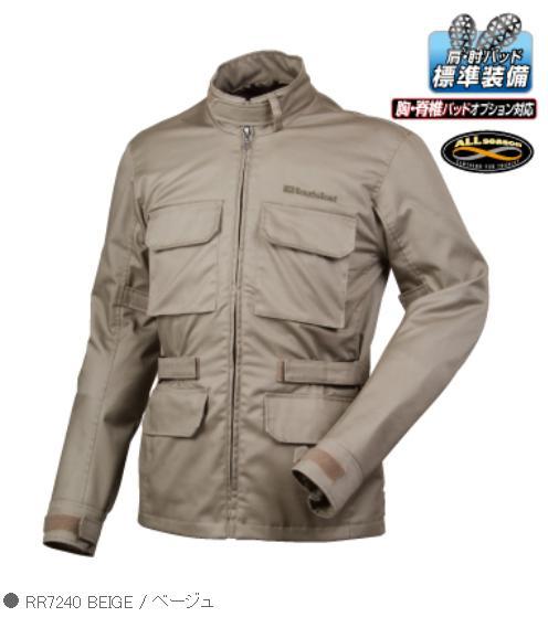 ★数量限定特価★ラフ&ロード RR7240 ブレッサブルフィールドジャケット