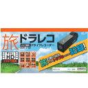デイトナ 96864 バイク専用ドライブレコーダー DDR-S100