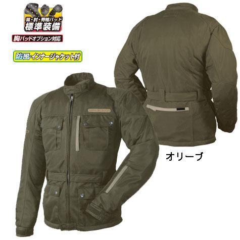 ラフ&ロード RR7327 トレックメッシュジャケット