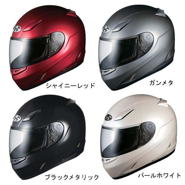 OGK FF-RIIIフルフェイスヘルメット【smtb-f】