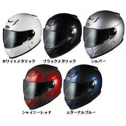 ★送料無料/特別価格★OGK(オージーケー)AFFID(アフィード) サンシェード標準装備のチンオープンシステムヘルメット