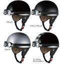OGK PF-5X ゴーグル付きハーフヘルメットビッグサイズ