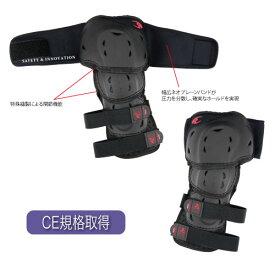 コミネ SK-627ネオニーシンガード(ひざ・すね用)左右セット