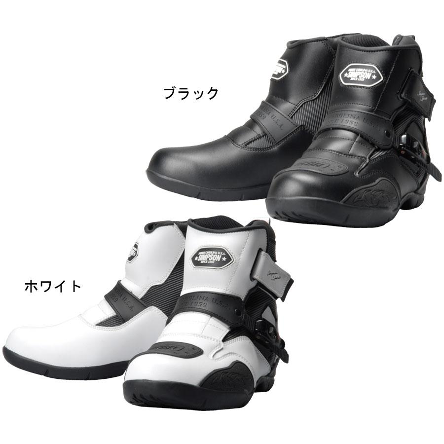 シンプソン SPB-091ショートブーツ【smtb-f】