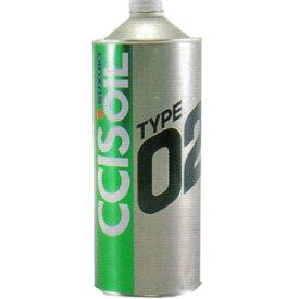スズキ CCIS タイプ021リッター