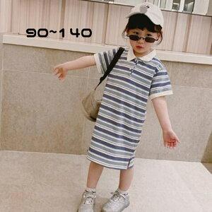 キッズ ジュニア 子供 女の子 半袖 ワンピース チュニック ロンT シンプル ボーダー しましま ポロシャツ