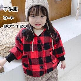 ベビー 赤ちゃん キッズ ジュニア 子供 女の子 コート ジャケット ジャンパー ブルゾン チェック シンプル カジュアル