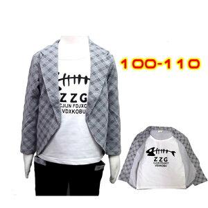 【在庫処分】キッズ ジュニア 子供 男の子 ジャケット 重ね着風 Tシャツ プリント チェック 長袖 春服 秋服 ボーン 骨 魚 カジュアル