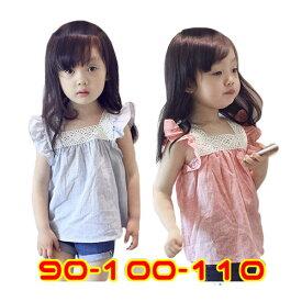 ベビー 赤ちゃん キッズ ジュニア 子供 女の子 ノースリーブ シャツ レース シンプル 無地 かわいい 涼しい プルオーバー 夏服