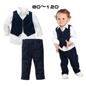 【在庫処分】キッズ ジュニア 子供 男の子 女の子 セットアップ 長袖 シャツ ズボン チョッキ 紳士 クールビス シンプル かっこいい 普段着 パーティ