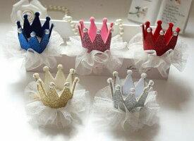ベビー 赤ちゃん キッズ ジュニア 子供 女の子 ヘアピン 王冠 クラウン ティアラ ラメ フリル レース アクセサリー キラキラ ミニ ハロウィン コスチューム お誕生日 かわいい