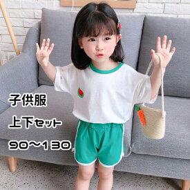 ベビー 赤ちゃん キッズ ジュニア 子供 女の子 セットアップ 半袖 Tシャツ ショートパンツ シンプル カジュアル フルーツ プリント 運動着