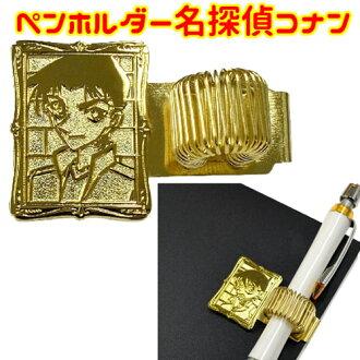 Kids Jr. kidult work penholder grip name detective Conan Hattori flat next へーちゃん notebook schedule book animation character