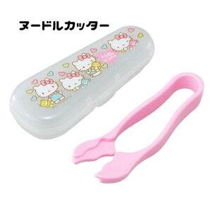 ベビー 赤ちゃん男の子 女の子 生活用品 雑貨 食器 ヌードルカッター はさみ 離乳食 ハロー キティー