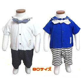 ベビー 赤ちゃん 男の子 女の子 ロンパース カバーオール 半袖 ズボン風 ボンシュシュ セーラー服 シンプル かわいい ギフト プレゼント