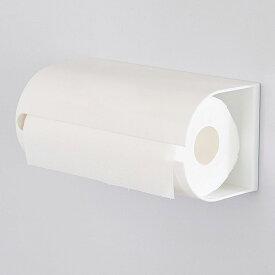 Mag-On マグネットキッチンペーパーホルダー R ホワイト