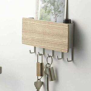 山崎実業 鍵収納 リン マグネットキーフック ナチュラル 2730 | 鍵掛け 磁石 玄関収納 カギ