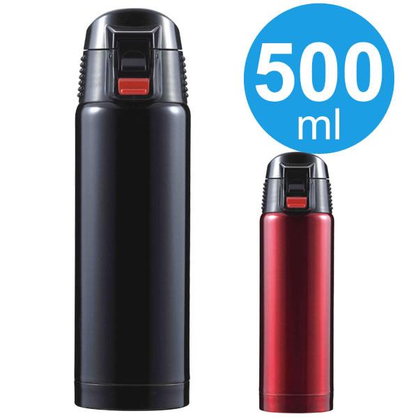 ジール ステンレスマグ 500ml ワンタッチボトル