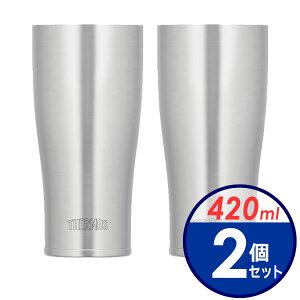 サーモス タンブラー 保温 保冷 真空断熱タンブラー 420ml ステンレス 2個セット JDE-420   THERMOS ステンレス ペア 魔法瓶 ビール おしゃれ ビアグラス コップ グラス 真空