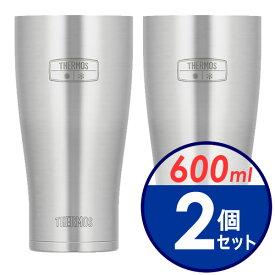 サーモス タンブラー 保温 保冷 真空断熱タンブラー 600ml ステンレス 2個セット JDE-600 | THERMOS ステンレス ペア 魔法瓶 大きめ ビール おしゃれ ビアグラス コップ グラス