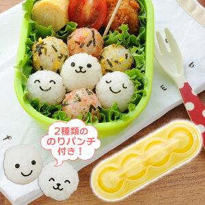 nicoキッチン おにぎり型 こむすびボール mini