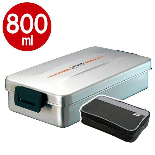 クレズSS 弁当箱 ランチボックス バッグ付 800ml シルバー SS-800L