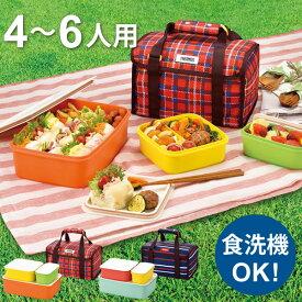 サーモス 弁当箱 ファミリーフレッシュランチボックス 4〜6人用 DJF-4003