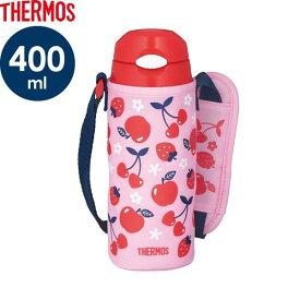 サーモス 水筒 ストロー 真空断熱ストローボトル 400ml ピンクレッド(PK-R) FHL-402F | THERMOS 子ども 子供 入園 カバー付き 遠足 運動会 通学 通園 小学生 男の子 女の子
