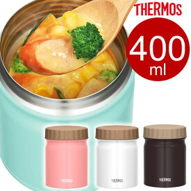サーモス 真空断熱スープジャー 400ml JBT-400