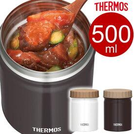 サーモス 真空断熱スープジャー 500ml JBT-500