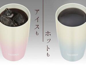 サーモス真空断熱タンブラー陶器調340mlJDM-340カラーが選べる2個セット THERMOSおしゃれかわいい陶器風ステンレスギフトプレゼントペアコーヒータンブラーカップ