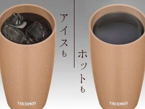 サーモス真空断熱タンブラー陶器調420mlJDM-420 THERMOSおしゃれかわいい陶器風ステンレス冷めないぬるくならない人気コーヒータンブラーカップコップドリンク