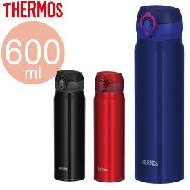 サーモス 水筒 真空断熱ケータイマグ 600ml JNL-604