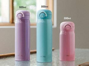 サーモス水筒真空断熱ケータイマグ500mlJNR-501