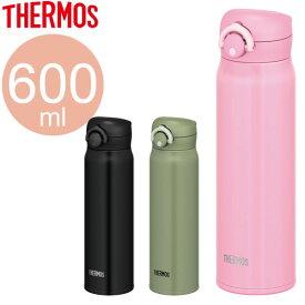 サーモス 水筒 真空断熱ケータイマグ 600ml JNR-601