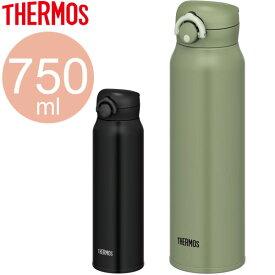 サーモス 水筒 真空断熱ケータイマグ 750ml JNR-751