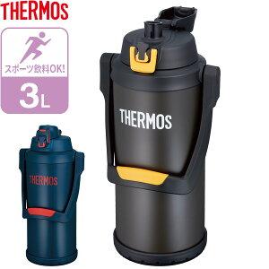 サーモス 水筒 真空断熱スポーツジャグ 3L FFV-3001 | THERMOS 大容量 ジャグ 3リットル 保冷 スポーツ ステンレス 軽量 直飲み スポーツドリンク対応 冷たい 水分補給 部活