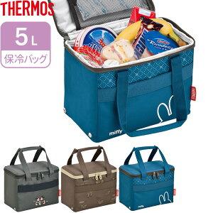 サーモス クーラーバッグ ソフトクーラー 5L REZ-005B | THERMOS 保冷バッグ 保冷 ランチバッグ マチつき 保冷剤 ポケットつき 通学 通勤 お弁当 ランチ アウトドア キャンプ 運動会